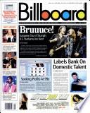 12. jul 2003
