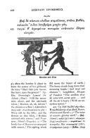 Side 206