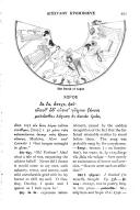 Side 251