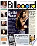 5. jun 2004